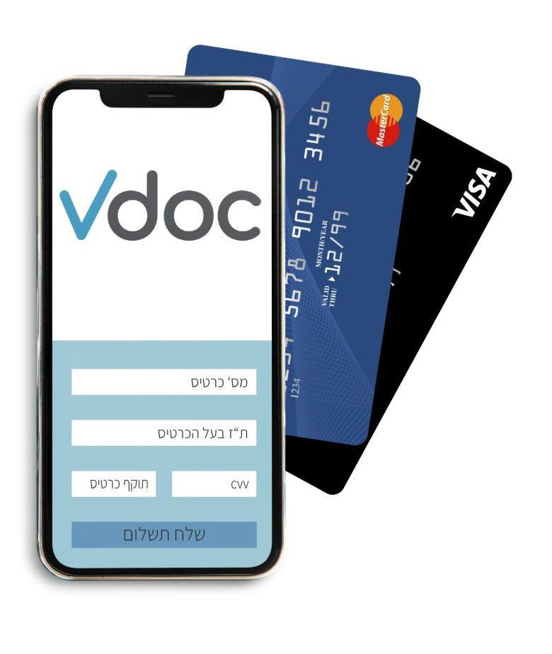 VDOC שירותי תשלום מאובטח